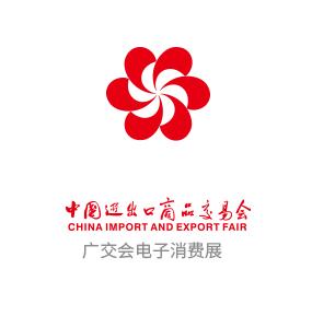2019年10月PLK参加广交会