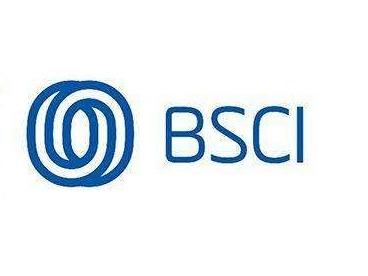 BSCI证书