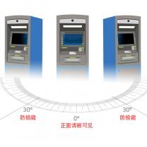 ATM机静电吸附防窥膜防窥片