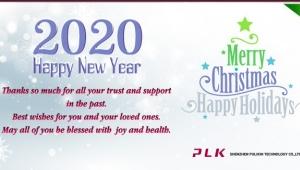 普林凯PLK祝大家圣诞节,元旦节快乐!