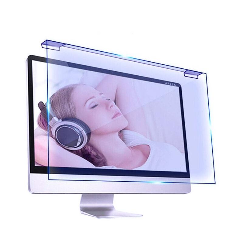 电脑亚克力挂式抗蓝光防辐射膜