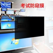 厂家定制考场考试防窥膜.适用考场台式电脑屏
